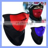Red/Blue/Black Face Warm Sports Ski Mask