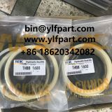 MSB MS220H MS250H MS300H Hydraulic breaker Oil Seal hammer seal kits for Excavator