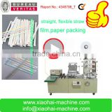 Automatic single straw packing machine                                                                                                         Supplier's Choice