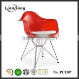 Comfortable plastic chair with steel frame wholesale