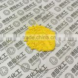 Permanent Yellow HR-B for Plastic Pigment Yellow 83 Organic Pigment Yellow Powder 5567-15-7