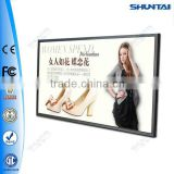 Wall animated advertising led flex banner light box exporter
