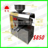 INQUIRY ABOUT hot sell home use oil press machine with strong durability
