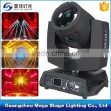 professional big dipper light 200w beam moving head stage light