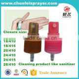 Fine mist sprayer with plastic mist sprayer bottle for hand disinfectant mist sprayer in any color in CHINA