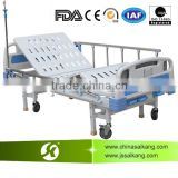SK017-1 China Supplier Medical Examination Beds