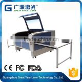 2016 newest hot selling eva foam laser cutting machine , laser cutting machine price