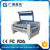 Hot sell 2016 new products agent laser cutting machine , laser cutting machine price