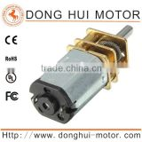 N20 DC geared motor small motor for robot low speed high torque metal Gear