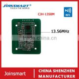 13.56MHz RFID OEM module with antenna / NFC door lock module for contactless card reader
