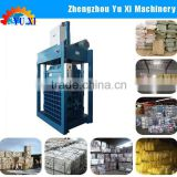 Competitive Waste carboard/bottles/cloths packaging press balers/baling machine/bundling machine manufacturer for sale