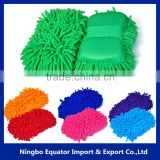 2016 new professional car wash brush coral Fleece Car Wash/caterpillar car wash mitt with long use life
