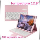 factory sale Tablet Stand Leather wireless bluetooth Keyboard Case Cover for ipad pro 12.9 inch