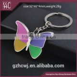 butterfly colorful metal key ring, Guangzhou hardware metal key chain, metal key ring