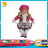 24 inch baby doll wear dress fashion love doll child size for sale