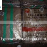 kunlun paraffin wax on sale - China quality kunlun paraffin wax