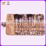 EYP-SC012 Makeup Brush Set with Aluminium Ferrule and Wooden Handle