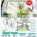 Greenhouse Mist Outdoor Patio Water Cooling Misting Irrigation System