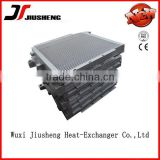 Custom made aluminum air cooled heat exchanger for mining machinery china manufacture good quality