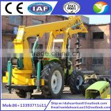 2016 new electric pole digging and erection, wire rod pole machine for sale