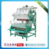 Engineer available service Best quality Hons+ CCD intelligent color sorter machine,