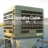New 2014 Cheap Solar Air Conditioner, Air Cooler. Evaporative Air Cooler. Industrial air cooler. Desert air cooler