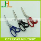 Factory price HB-S8014 Best Stainless Steel Dressmaking Pinking Shears