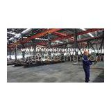 Braking, Rolling Metal Structural Steel Fabrications For Chassis, Transport Equipment