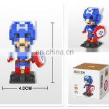 Mini Building Blocks Enlighten Bricks Gift Figure Super Hero Set Captain America
