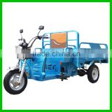 Electric Car Rear Axle Tricycle
