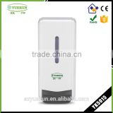 YK5105 wall mounted urinal hand sanitizer dispenser/manual alcohol spray disinfection machine 1000ML