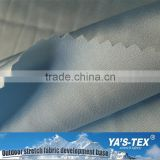 Plain dyed fabric with TPU mesh fabric bonded fabric for clothing