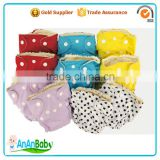 Eco-friendly and Easy to Dry AIO Premature Baby Nappies                                                                         Quality Choice