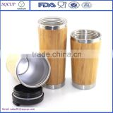 Eco-friendly Hot-Saled Non-toxic Unique Bamboo/Wooden Travel Mug for Coffee                                                                         Quality Choice