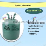 Wholesale Price Helium Tank Helium Gas Helium Cylinder For Balloons