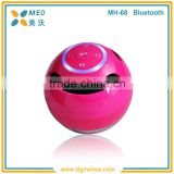 Unique design ball shaped speaker , wirless bluetooth speaker for home theater