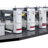 China Best Coffee Cup Printing Machine, Paper Cup Printing Machine, Paper Products Printing Machine