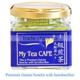 High quality Japanese tea powder Premium Instant Sencha green tea including lactobacillus 30g