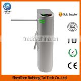 INquiry about Electronic Turnstile Barrier Gate Wholesale Price Waterproof Tripod Security Turnstile