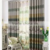 2014 new design 100% polyester fabric modem curtains