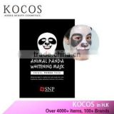 [Kocos] Korea cosmetic SNP ANIMAL PANDA WHITENING MASK PACK