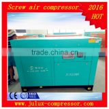 Julux brand 22kw 30hp 7bar Energy Saving Screw Air Compressor ISO9001 high quality compressor