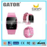 smallest gps tacking chip gps watch anti fuel theft kids smart watch from Gator Group partner with Walmart in US