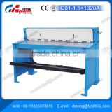 Supply Q01-1.5X1320A Metal Electric Shearing Machinery                                                                         Quality Choice