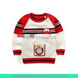 100% COTTON STRIPED BOYS KNITTED SWEATER