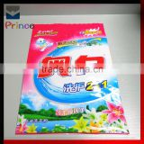 washing powder bag,washing powder in bulk bag, middle sealing bag
