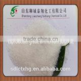 China Manufacture Competive Price Powder Capro crystalline Ammonium Sulphate