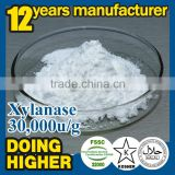 High quality food ingredients low price food additive enzyme xylanase