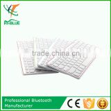 folding bluetooth keyboard or 5 inch andriod tablet case