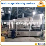Chicken cage washing machine / poultry turnover cages washing machine /turnover crates washer